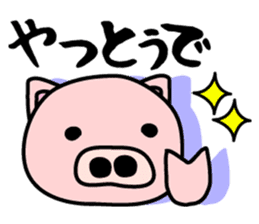 Pig of the words of Kobe sticker #851257