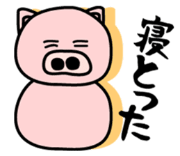 Pig of the words of Kobe sticker #851258