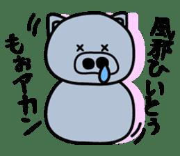 Pig of the words of Kobe sticker #851259