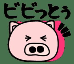 Pig of the words of Kobe sticker #851260