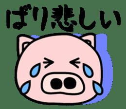 Pig of the words of Kobe sticker #851262