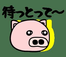 Pig of the words of Kobe sticker #851263