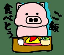 Pig of the words of Kobe sticker #851264