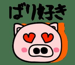 Pig of the words of Kobe sticker #851268