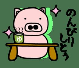 Pig of the words of Kobe sticker #851269
