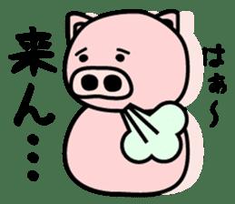 Pig of the words of Kobe sticker #851271