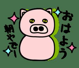 Pig of the words of Kobe sticker #851272