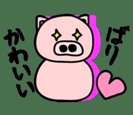 Pig of the words of Kobe sticker #851273