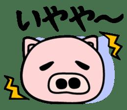 Pig of the words of Kobe sticker #851274