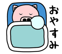 Pig of the words of Kobe sticker #851275