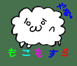 MOKOMOSURA sticker #851879