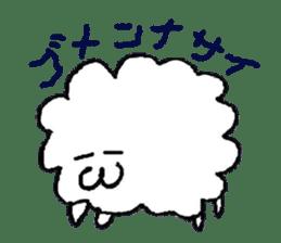 MOKOMOSURA sticker #851888