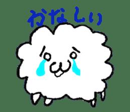MOKOMOSURA sticker #851894
