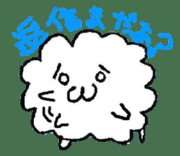 MOKOMOSURA sticker #851897