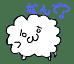 MOKOMOSURA sticker #851900