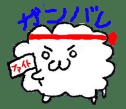 MOKOMOSURA sticker #851905