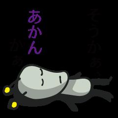 Tsukkomi Alien vol.2