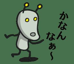 Tsukkomi Alien vol.2 sticker #852039
