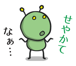 Tsukkomi Alien vol.2 sticker #852040