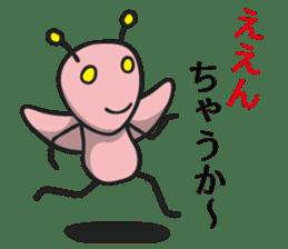 Tsukkomi Alien vol.2 sticker #852041