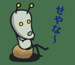 Tsukkomi Alien vol.2 sticker #852044