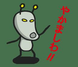 Tsukkomi Alien vol.2 sticker #852045