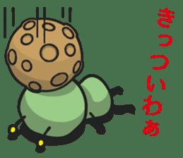 Tsukkomi Alien vol.2 sticker #852046