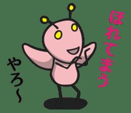 Tsukkomi Alien vol.2 sticker #852048