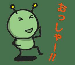 Tsukkomi Alien vol.2 sticker #852049