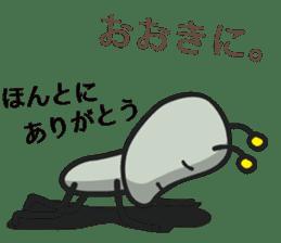Tsukkomi Alien vol.2 sticker #852050