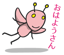 Tsukkomi Alien vol.2 sticker #852051