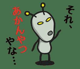 Tsukkomi Alien vol.2 sticker #852052