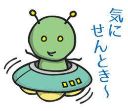 Tsukkomi Alien vol.2 sticker #852053