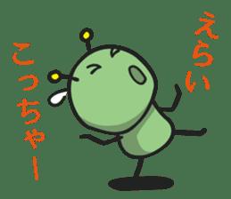Tsukkomi Alien vol.2 sticker #852054