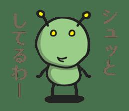 Tsukkomi Alien vol.2 sticker #852056