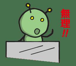 Tsukkomi Alien vol.2 sticker #852058