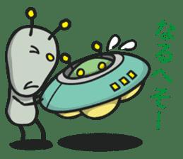 Tsukkomi Alien vol.2 sticker #852060