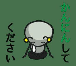 Tsukkomi Alien vol.2 sticker #852062