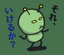 Tsukkomi Alien vol.2 sticker #852063