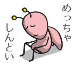 Tsukkomi Alien vol.2 sticker #852064
