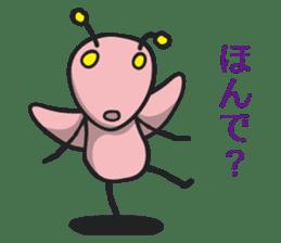 Tsukkomi Alien vol.2 sticker #852065