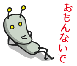 Tsukkomi Alien vol.2 sticker #852066