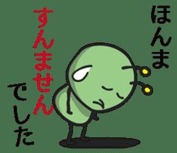 Tsukkomi Alien vol.2 sticker #852069