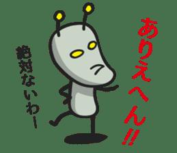 Tsukkomi Alien vol.2 sticker #852071
