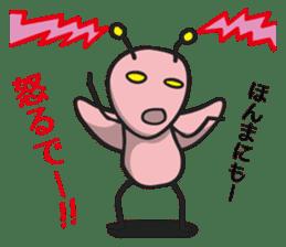 Tsukkomi Alien vol.2 sticker #852077
