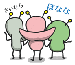 Tsukkomi Alien vol.2 sticker #852078