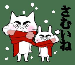 Dandy cat sticker #852239