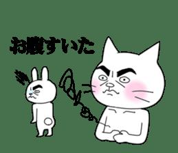 Dandy cat sticker #852240