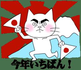 Dandy cat sticker #852241