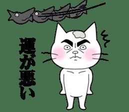 Dandy cat sticker #852244